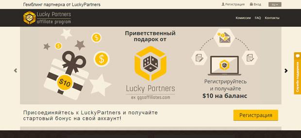 обзор партнерки